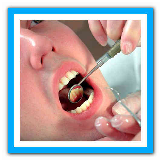 Поднимается десна над зубом что делать
